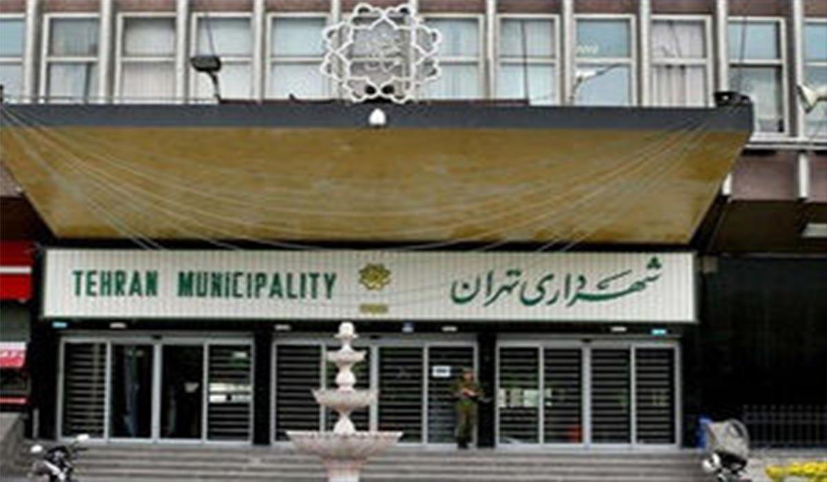 مدیران واکسنخوار شهرداری تهران عزل شدند!