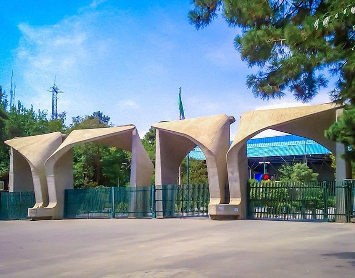 سرگذشت دانشگاه تهران