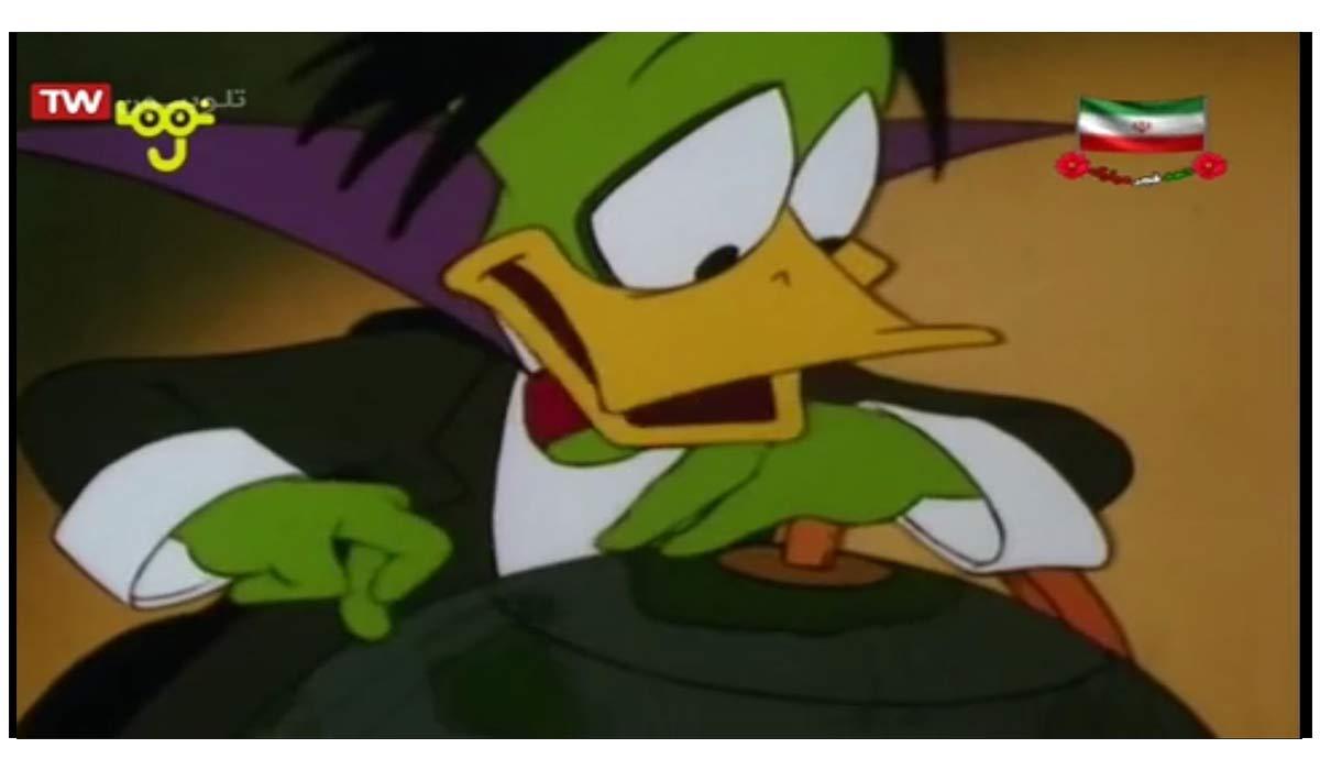 کارتون قلعه هزار اردک | دفترچه خاطرات