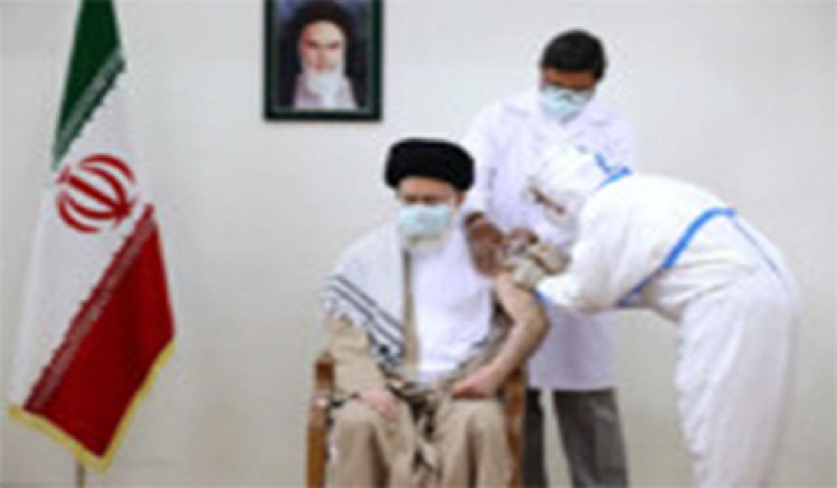 دُز دوم واکسن ایرانی کرونا به رهبر انقلاب تزریق شد