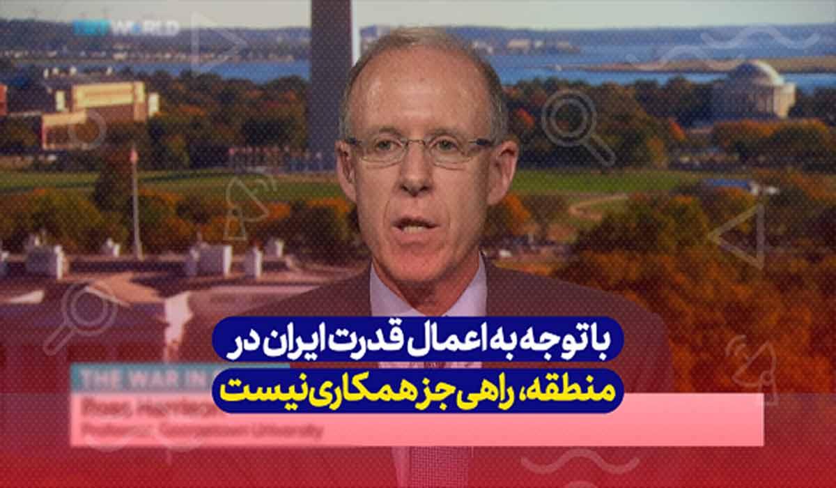 امارات و عربستان باید با ایران همکاری کنند!
