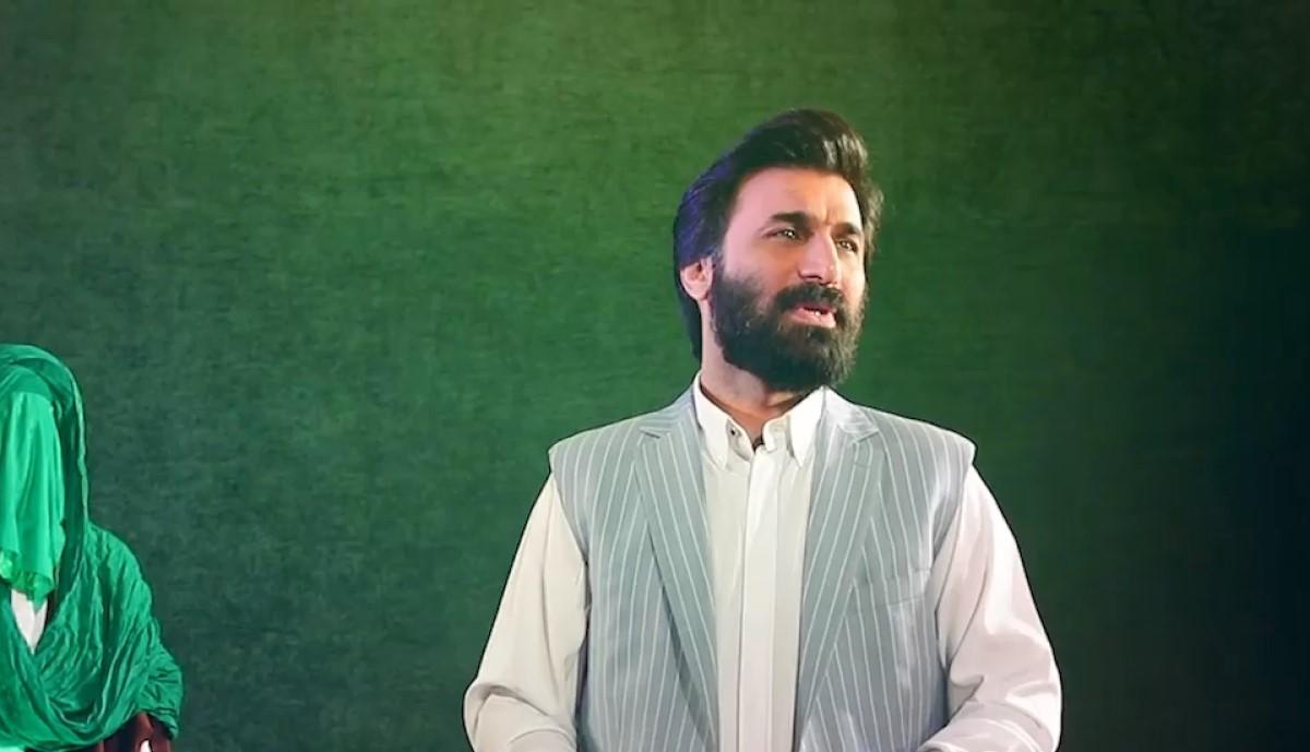 نماهنگ |صابر خراسانی/عید غدیر