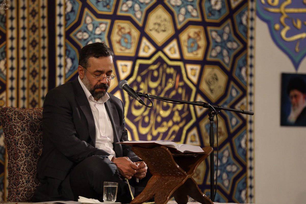مداحی ماه رمضان1399/ کریمی: چه کنم برای زحمات(نوحه)
