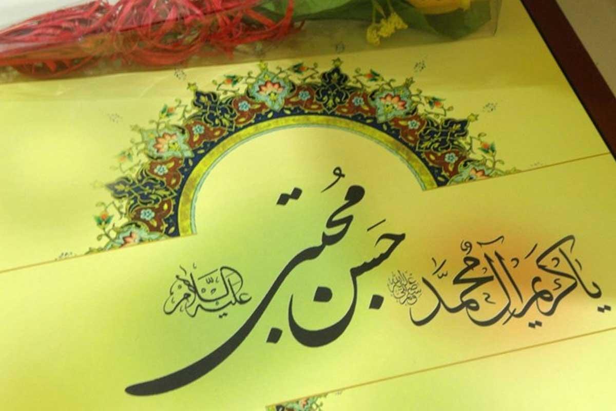 استوری عربی | میلاد امام حسن(ع)