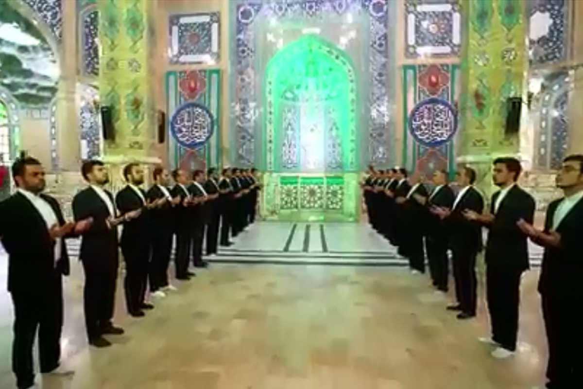 همخوانی دعای سلامتی امام زمان(علیه السلام)