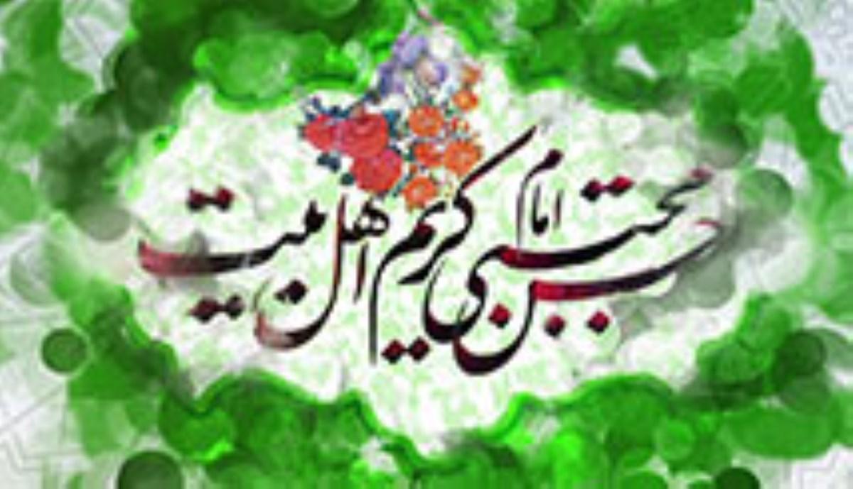 امام حسن مجتبی (علیه السلام)؛ عقل مجسم و کریم کریمان