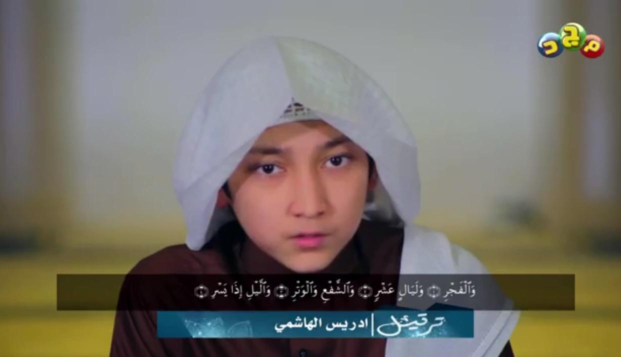 سوره فجر : قاری ادریس هاشمی