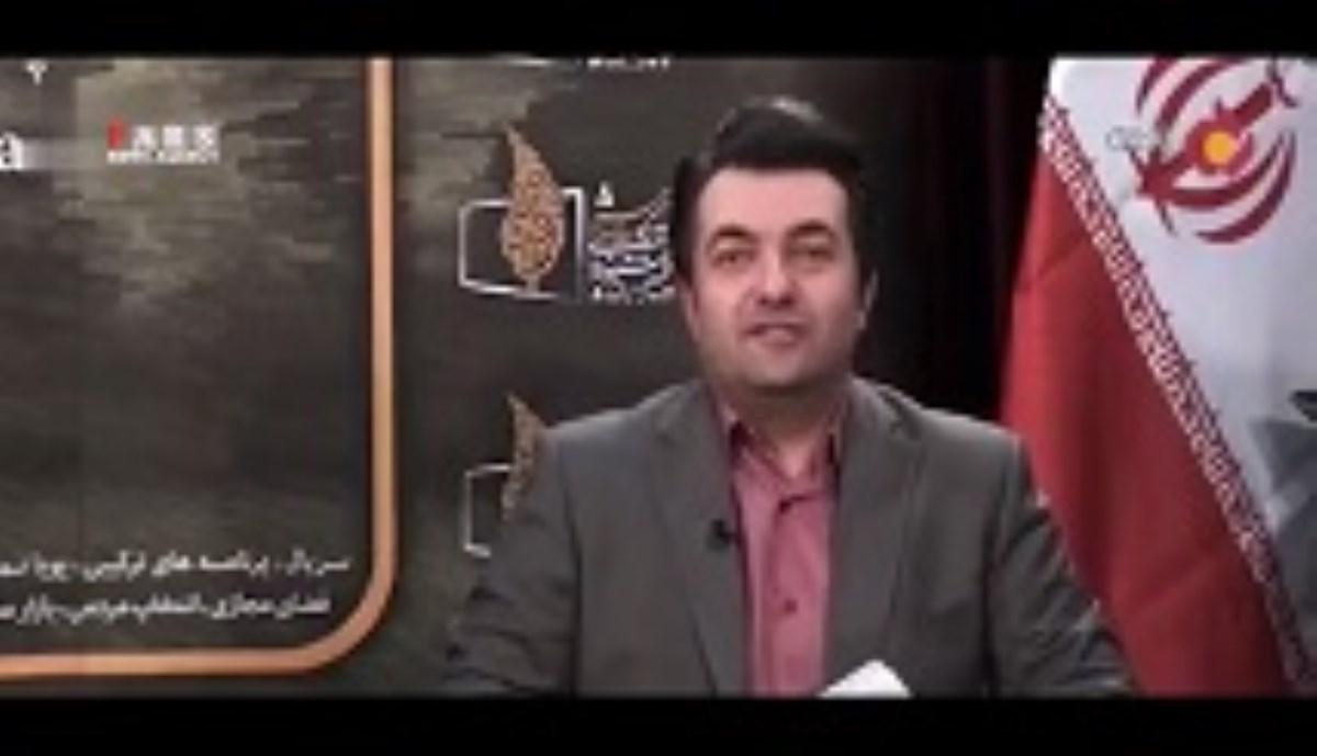 واکنش مجری تلویزیون به اظهارات محمدرضا گلزار