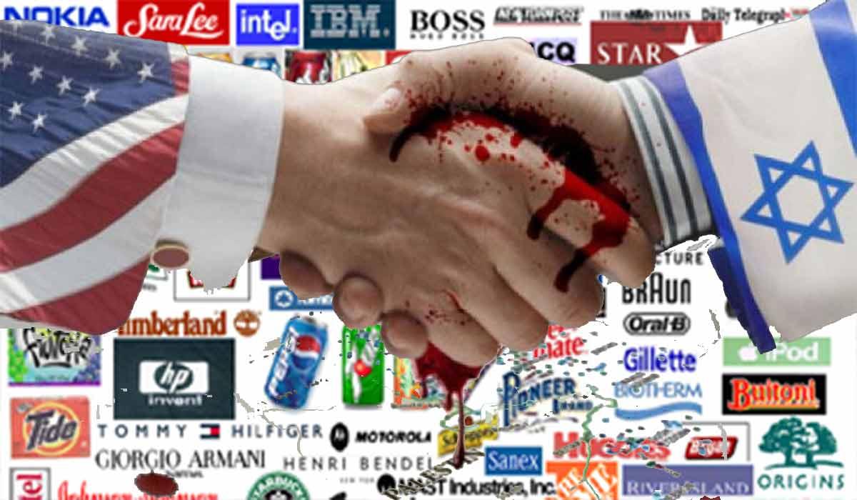 شما نمیتوانید آمریکایی باشید و کالای اسرائیلی نخرید!