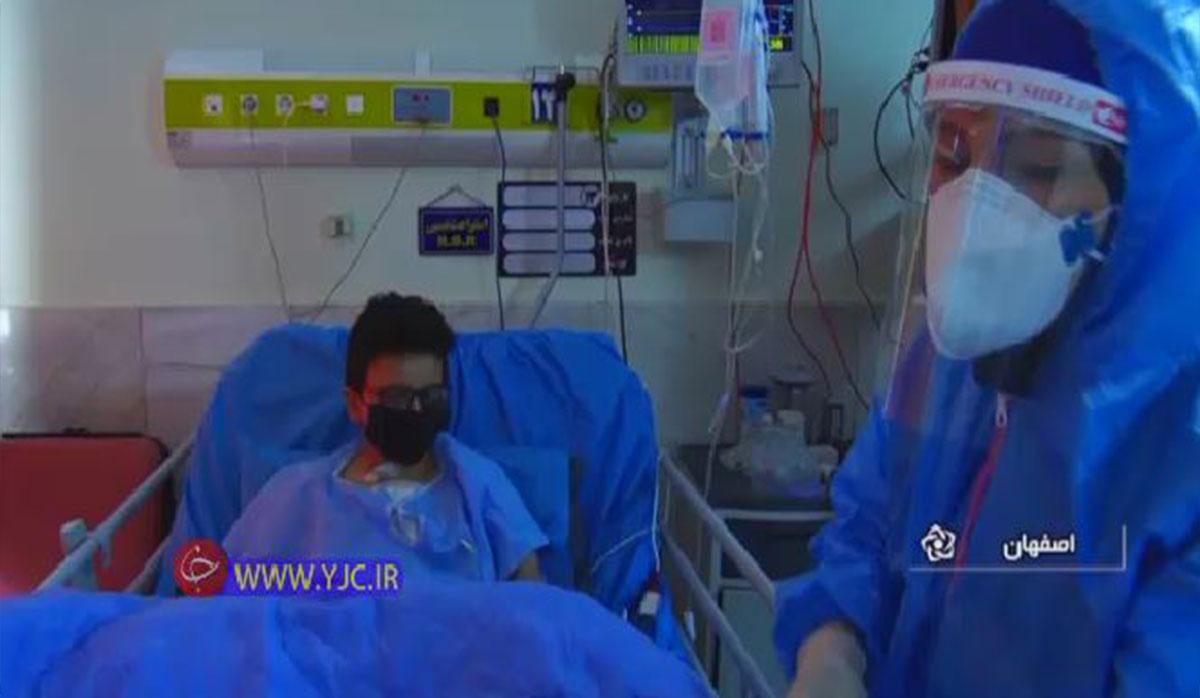 عمل موفقیت آمیز قلب و آپاندیس نوجوان مبتلا به کرونا در بیمارستان چمران اصفهان