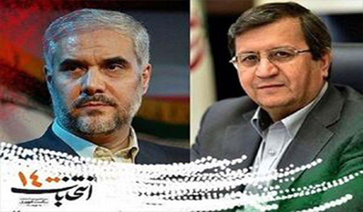 ترکی صحبتکردن نامزدهای اصلاحطلب و واکنش مردم تبریز!