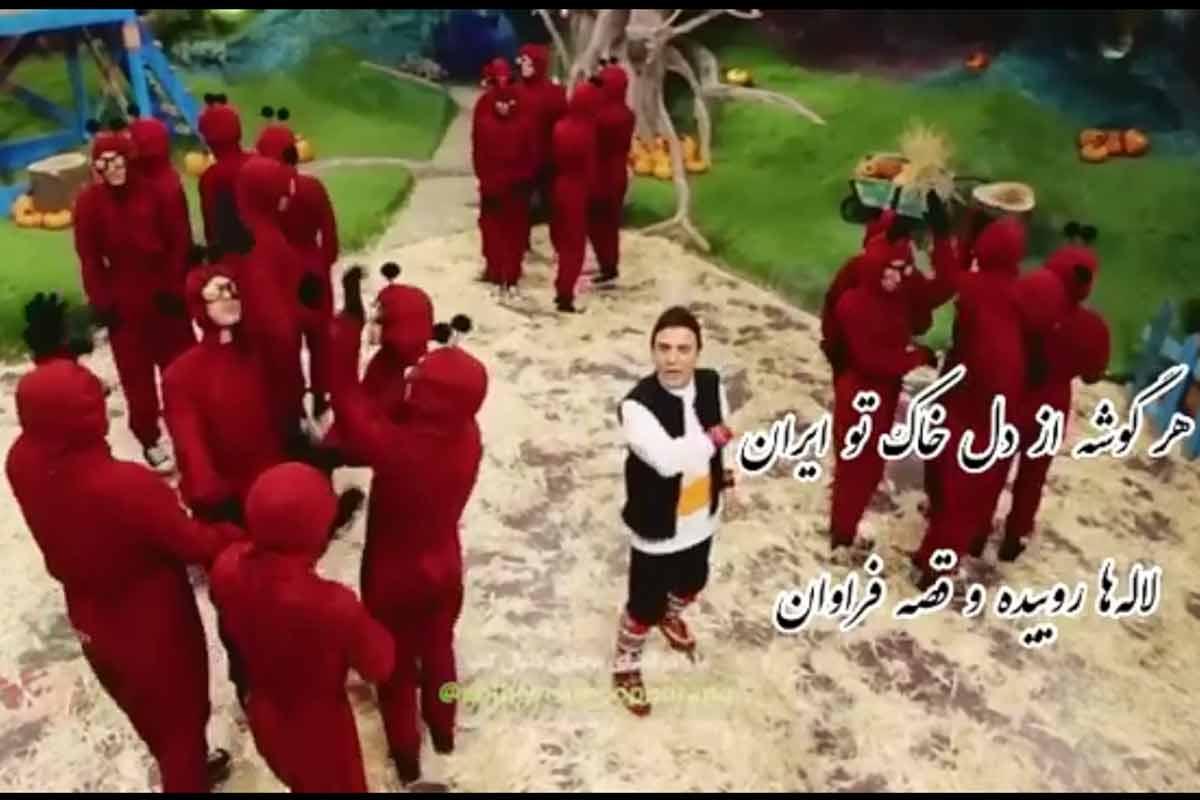 من فرزندت میمانم ایران/ ترانه وطنی عموپورنگ