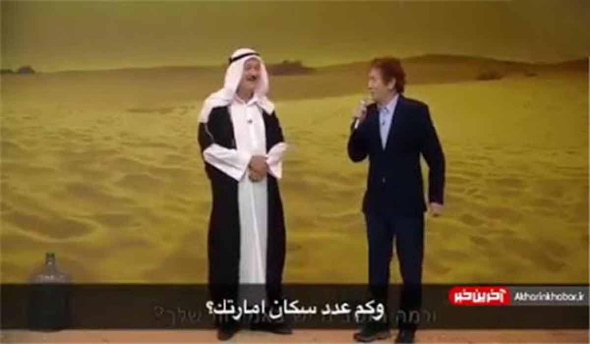 تلویزیون اسرائیلی، امارات را مسخره کرد!