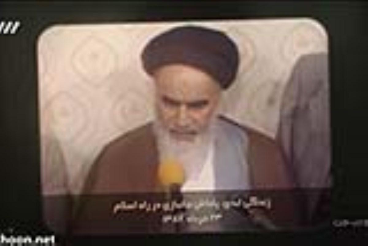به همین سادگی - زندگی ابدی پاداش جانبازی در راه اسلام - 24 خرداد 1358