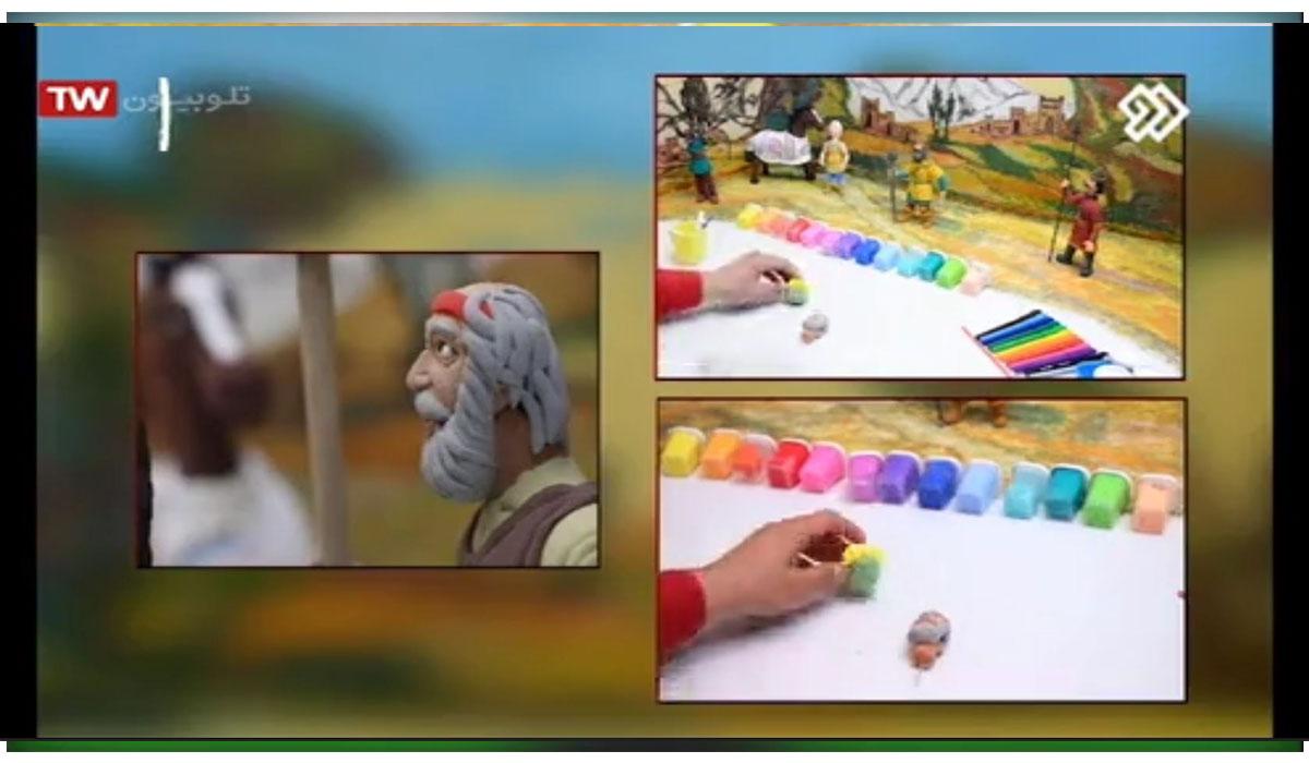ببین و بساز | ساخت عروسک های ضحاک و کاوه اهنگر