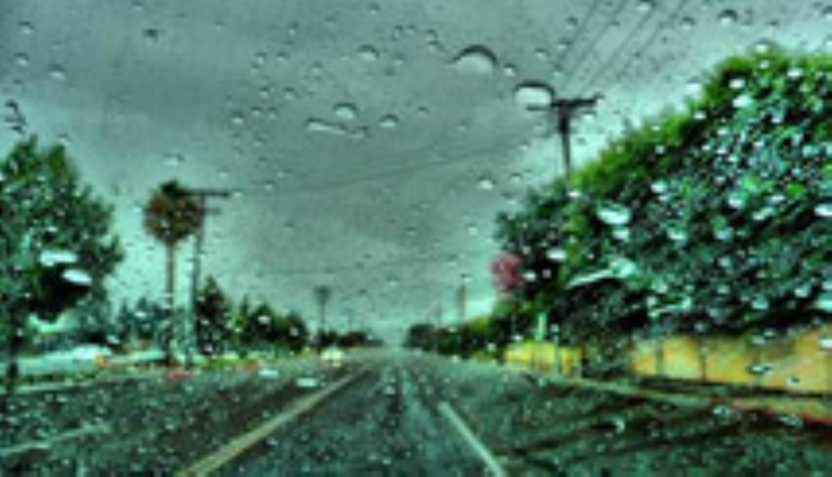 آواز باران