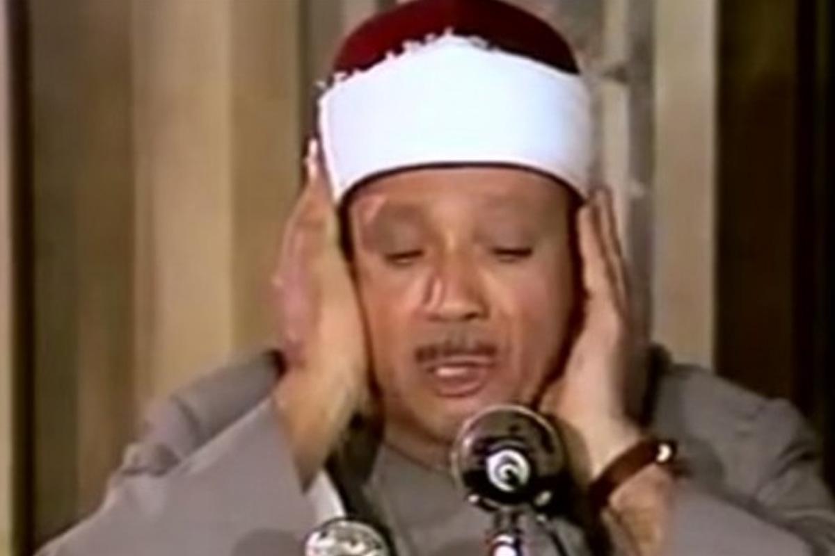 تلاوت زیبای آیات 7-8 سوره مباره حاقه با صدای استاد عبدالباسط