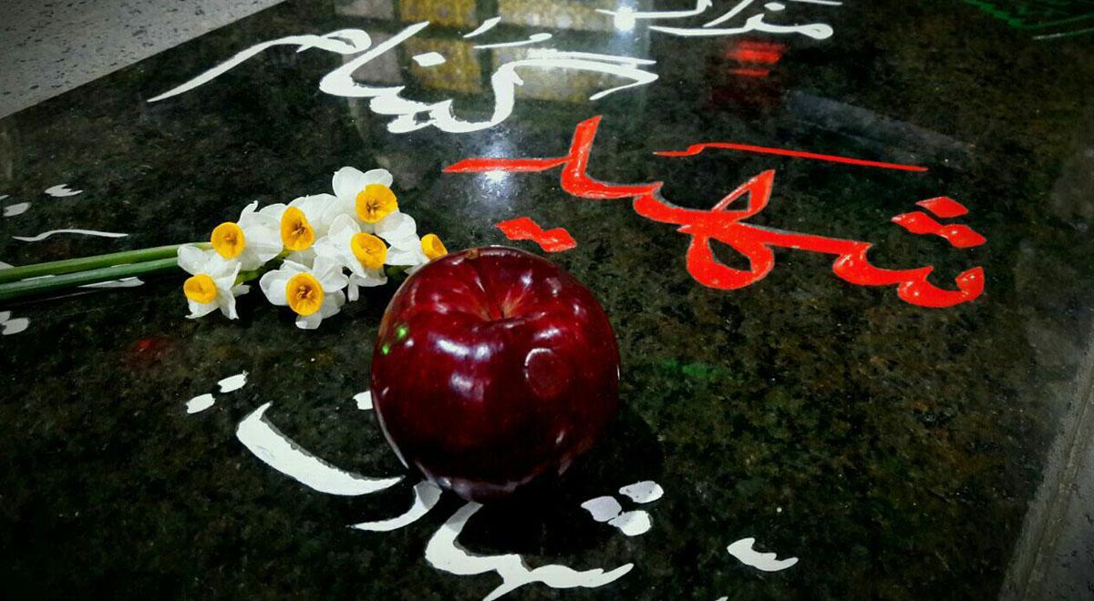 نماهنگ | شهید گمنام