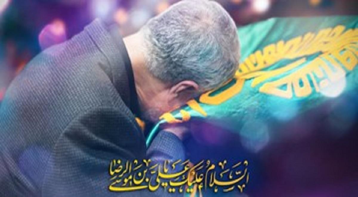 لحظه اعلام خبر شهادت سردار سلیمانی در حرم امام رضا (ع)
