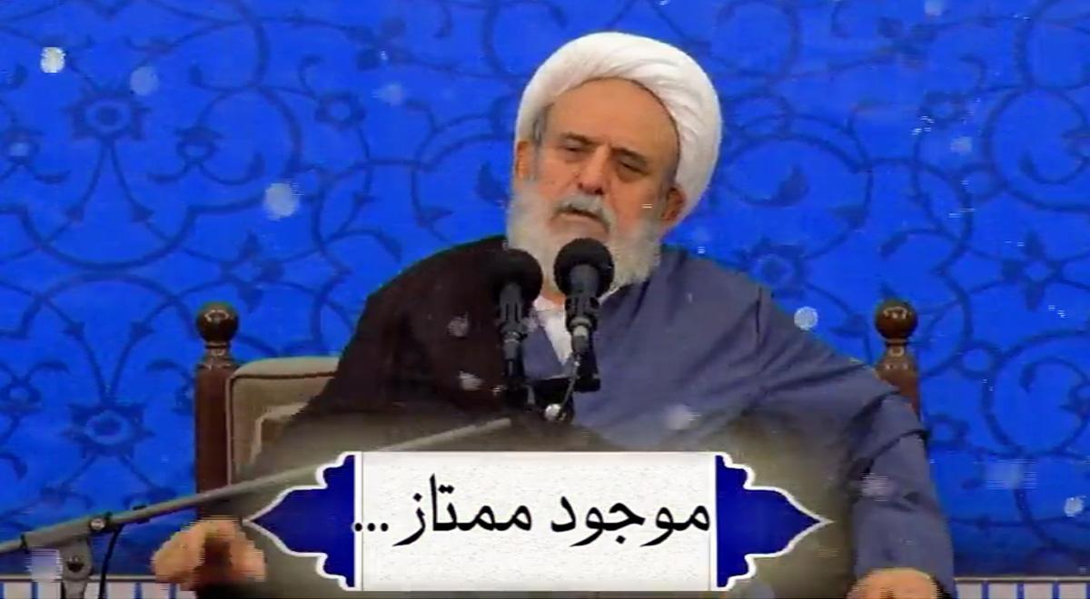 موجود ممتاز | استاد حسین انصاریان