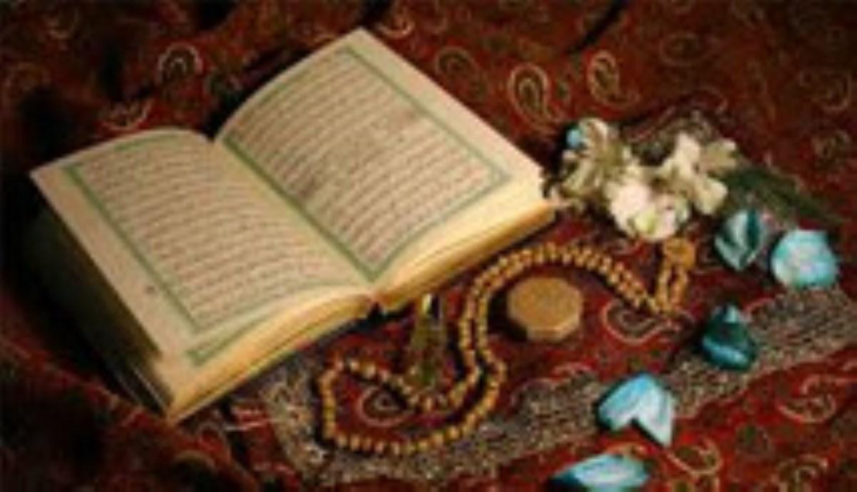 نواهنگ | بهترین اذکار بعد نماز