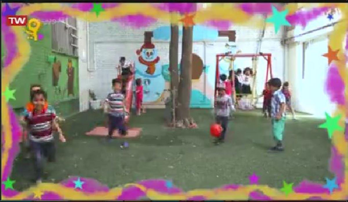 ترانه کودکانه | بازی