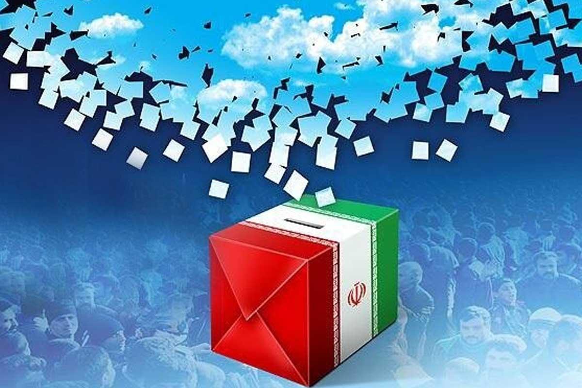 استوری «ایران من»/ با موضوع انتخابات