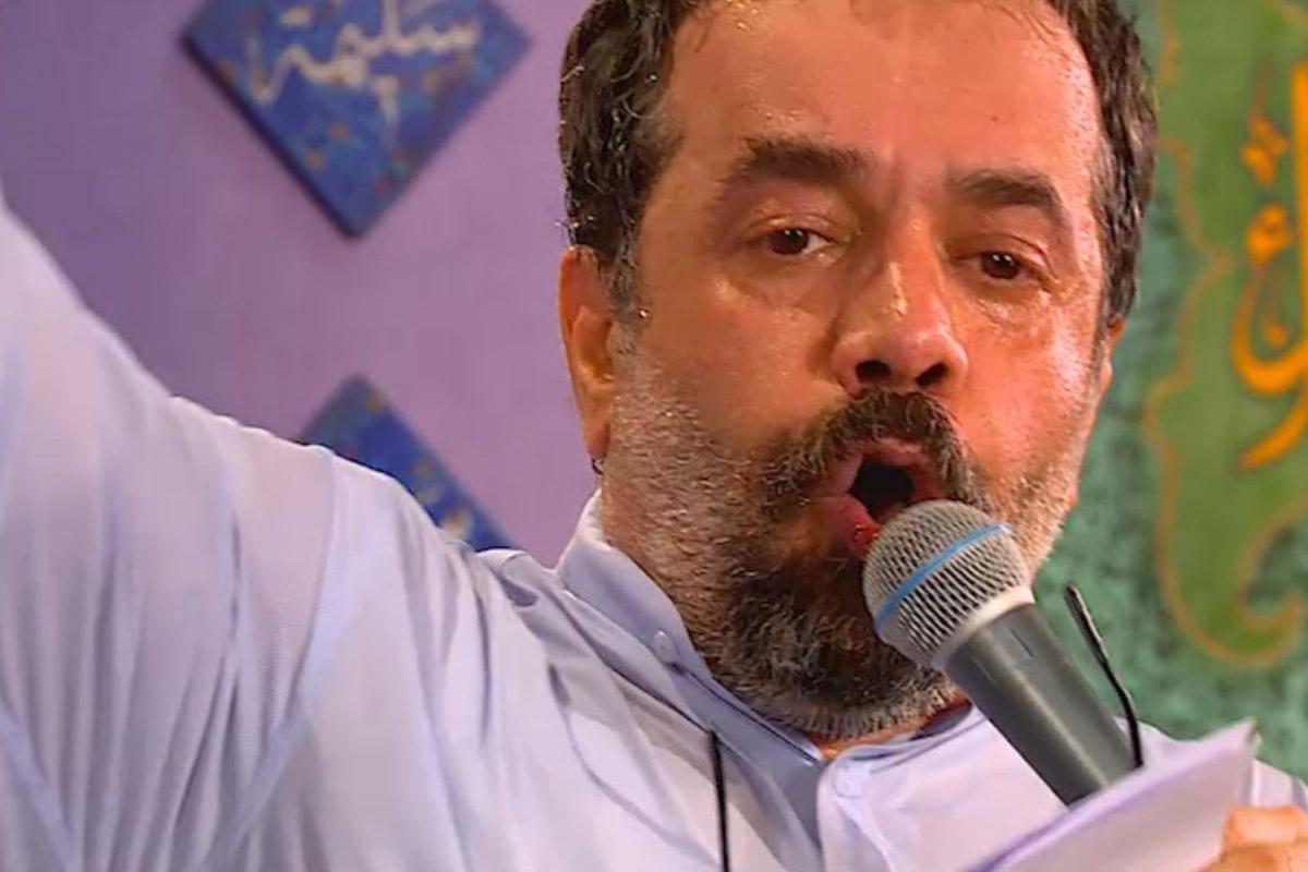 علی صفات حق علی برکات حق | محمود کریمی