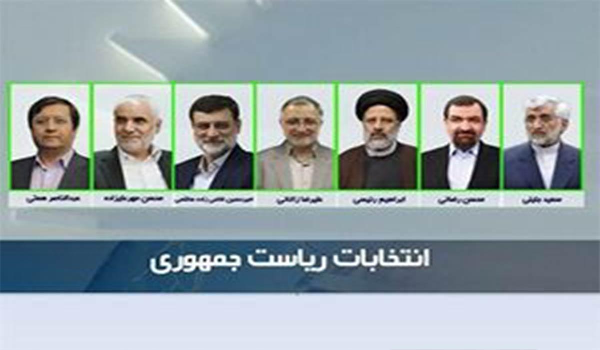 برنامه تبلیغاتی امروز نامزدها