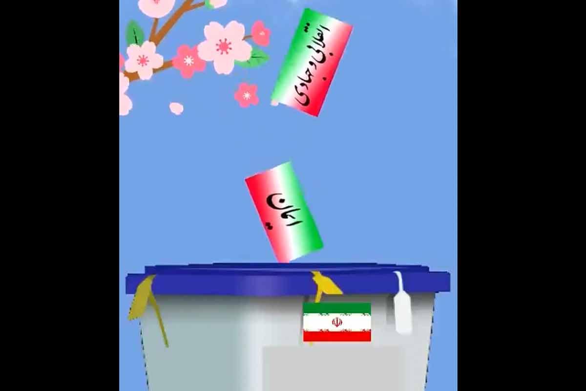 استوری/ ایرانی سربلند با رئیس جمهور اصلح