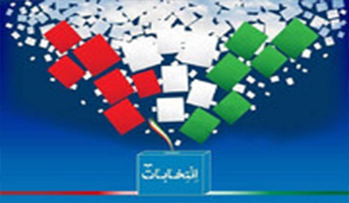 در تهران رایگیری به صورت الکترونیکی نیست