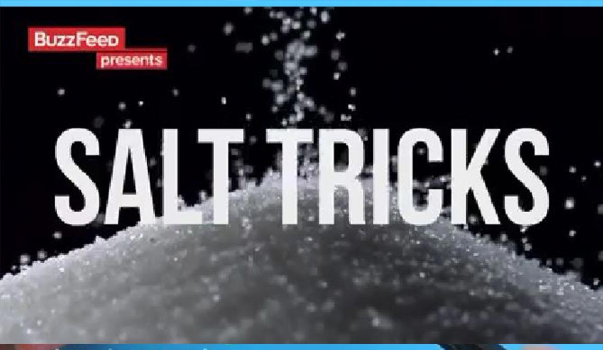 ترفند   کار خلاقانه با نمک طعام