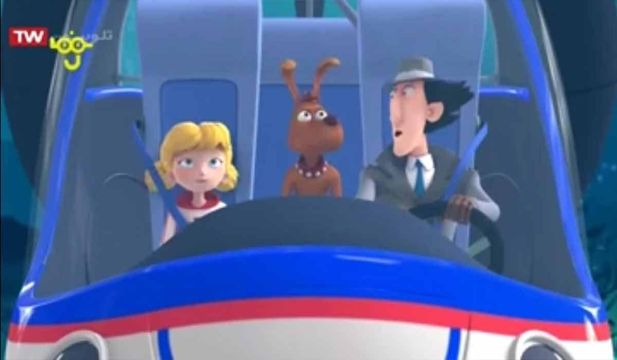 کارتون کاراگاه گجت/ زیردریایی مجلل