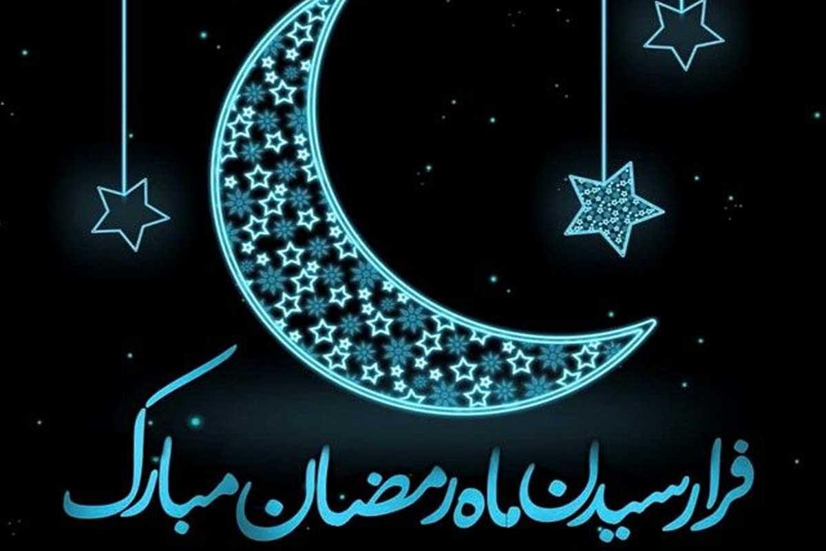 استوری موشن «حلول ماه بندگی»