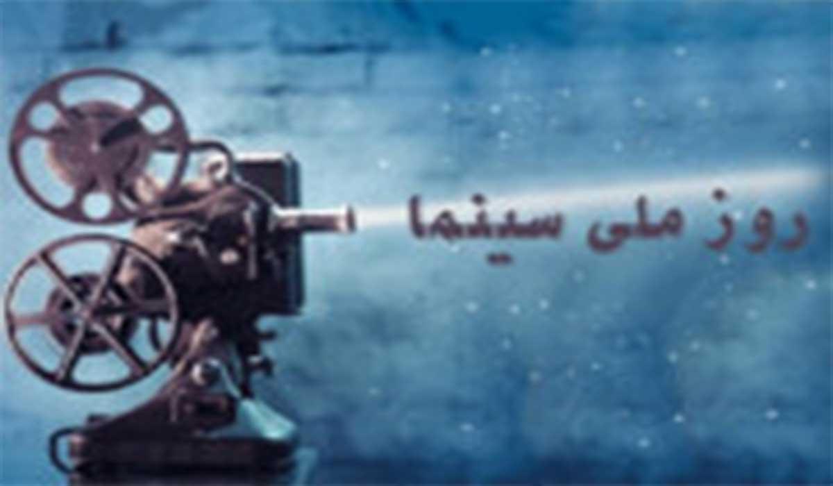 جشن دلتنگی در «روز ملی سینما»
