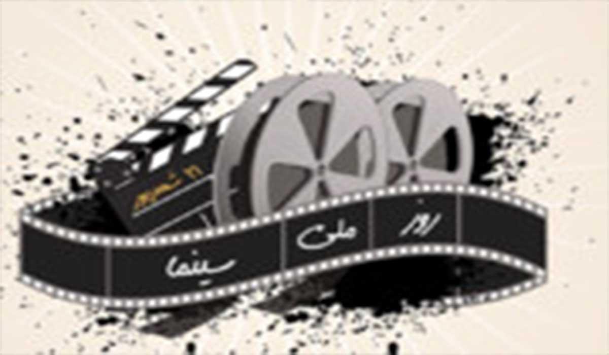 خاطرهانگیزترین صداهای سینمای ایران!
