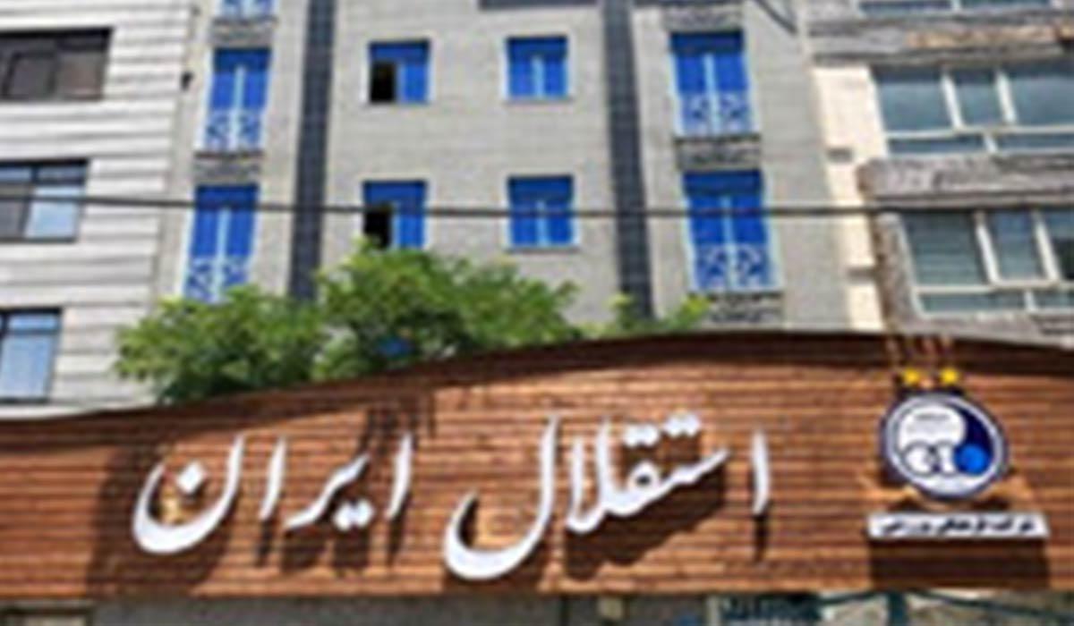 طلبکار با کامیون مقابل باشگاه استقلال!
