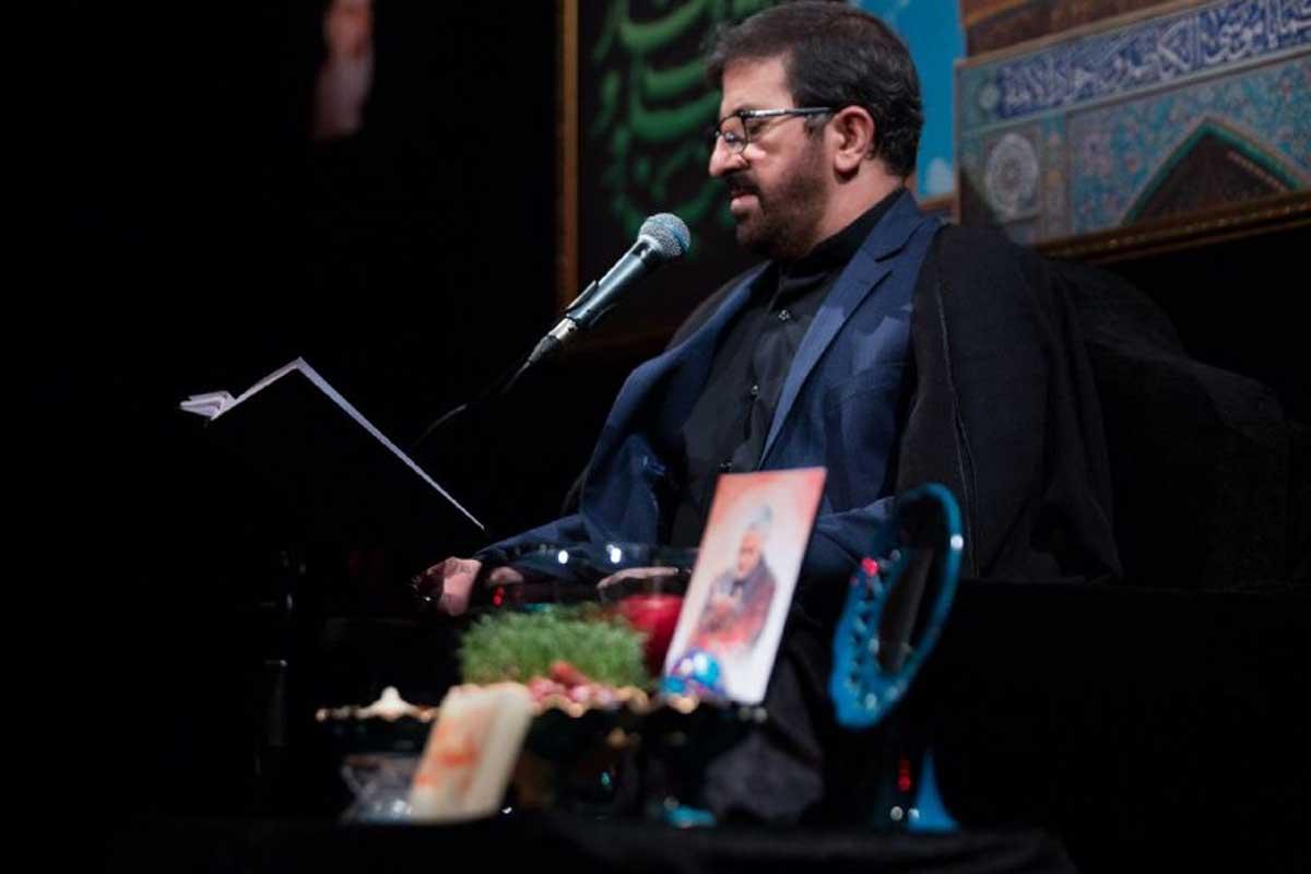 دعای تحویل سال/ حاج مرتضی طاهری