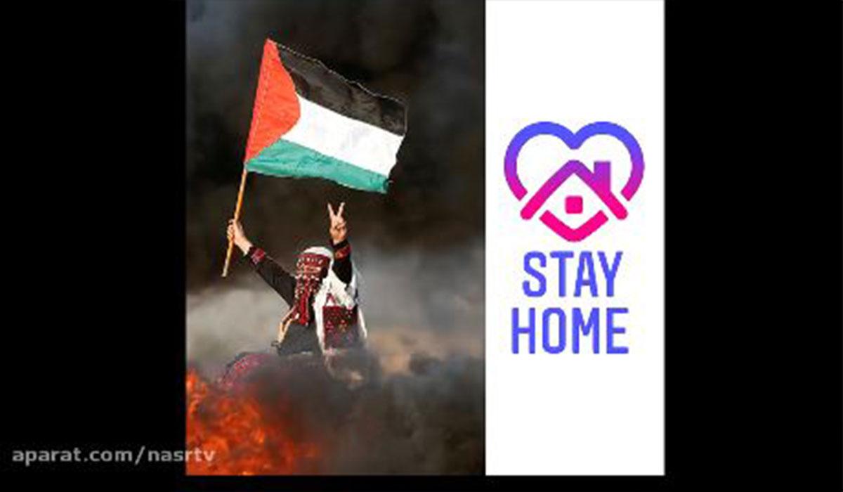 ویروس اسرائیل را از بین می بریم!!!