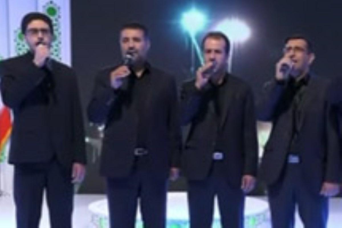 تواشیح گروه فدک در اختتامیه چهل و یکمین دوره مسابقات سراسری قرآن کریم