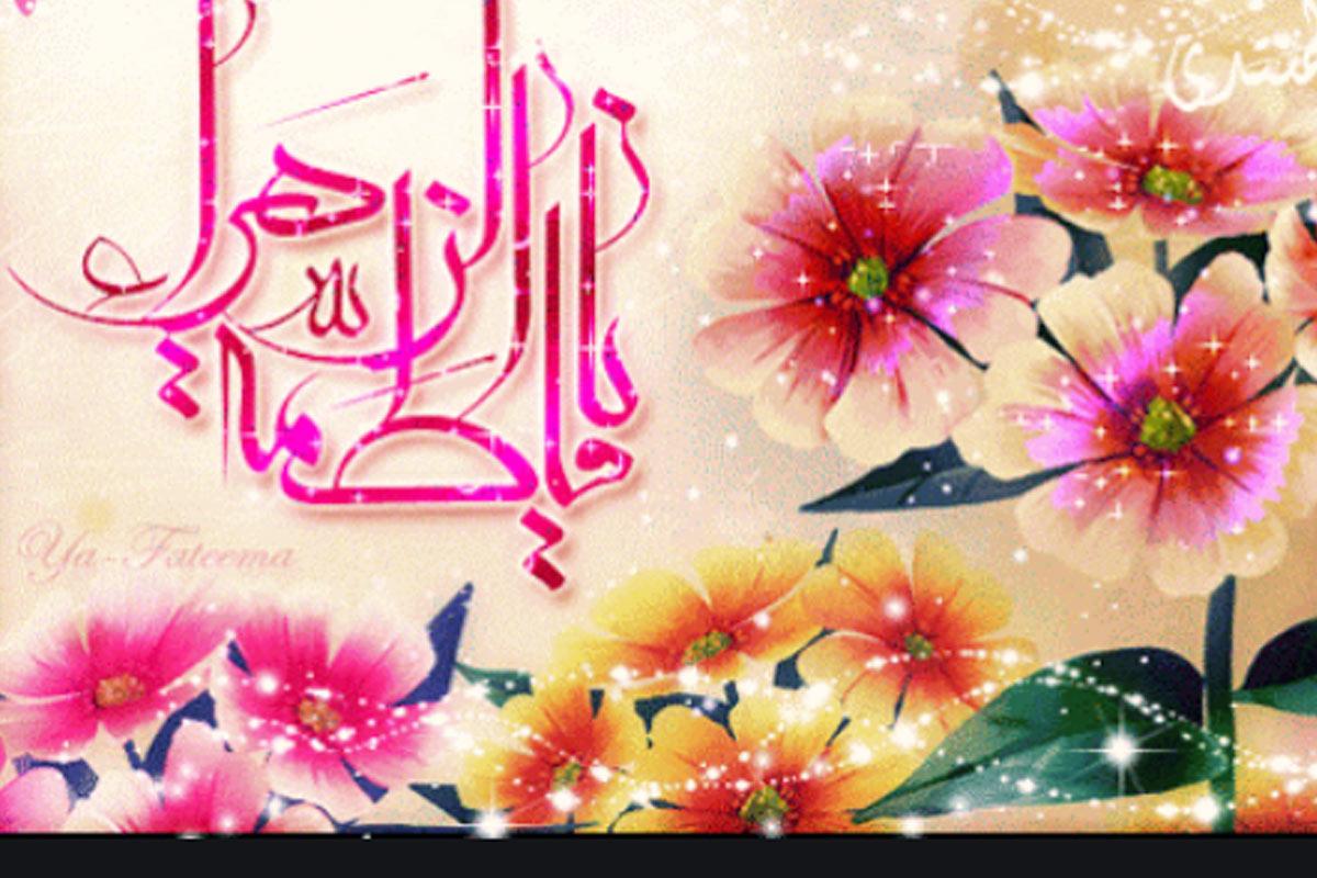 تصنیف «دختر گل سرخ»/ محمد اصفهانی
