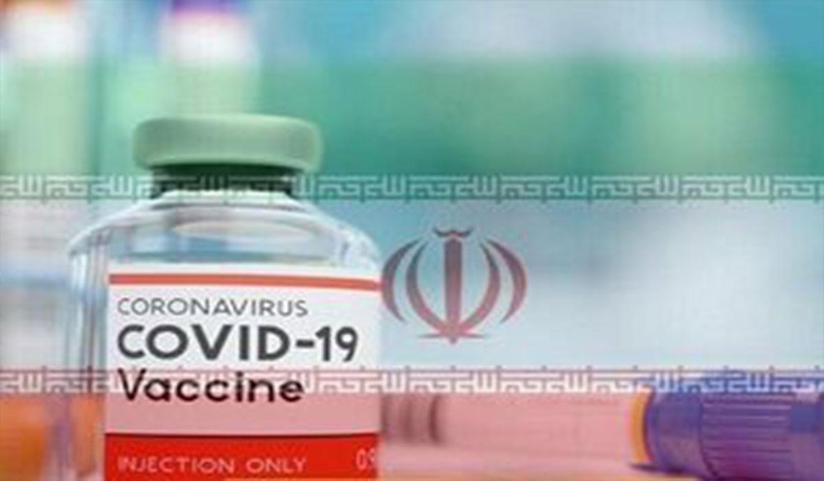 آخرین اخبار از واکسن ایرانی کرونا