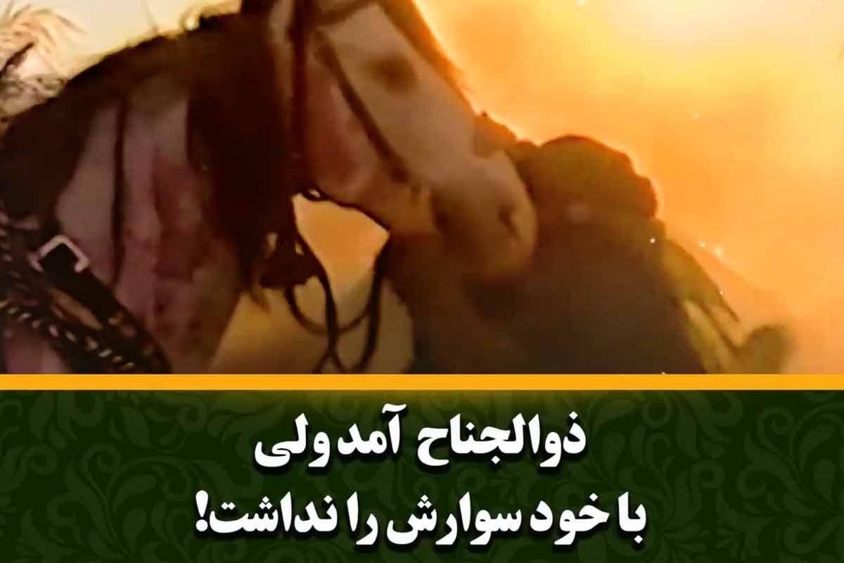 روضه حضرت ابی عبدالله(ع)/ استاد انصاریان