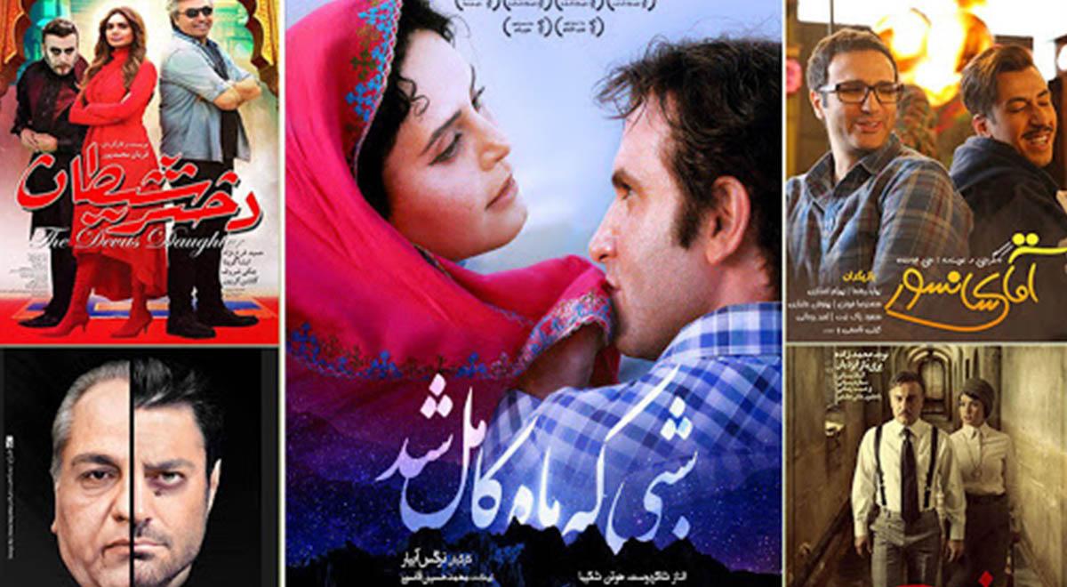 اتفاق ها و جنجال های سینمای ایران در سال ۹۸