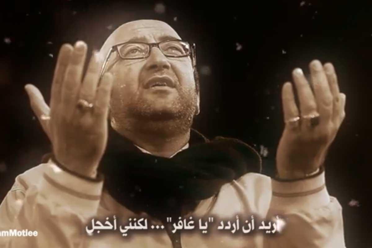مناجات زیبای با خدا «روم نمیشه»/ میثم مطیعی