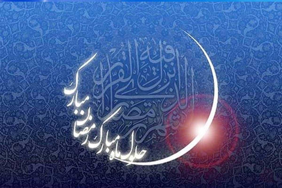 استوری فرازی از دعای روز اول ماه رمضان