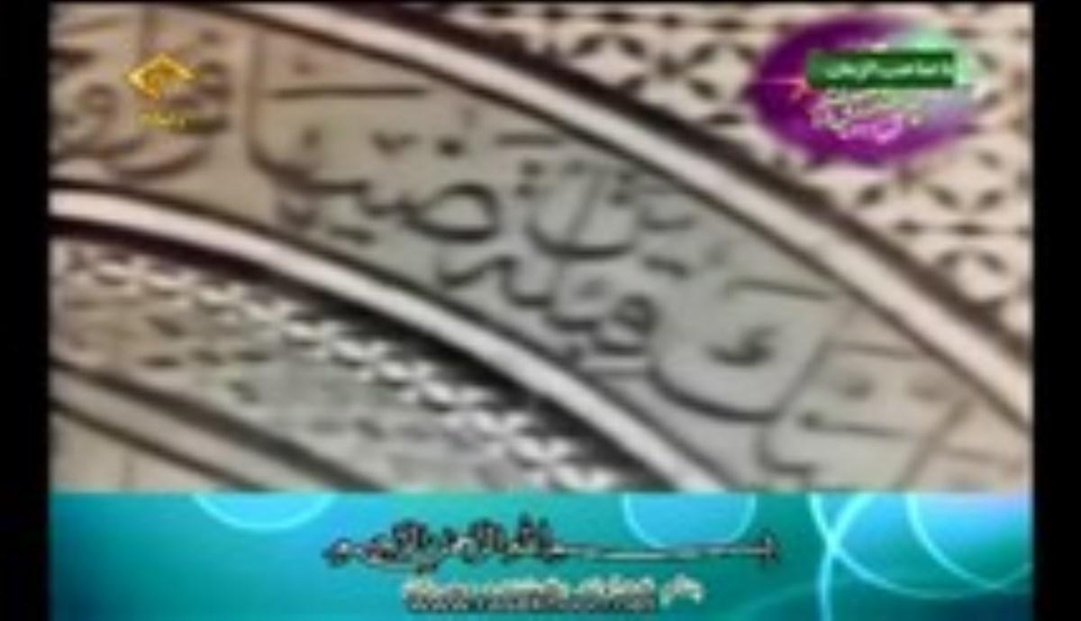 محمود علی البنّا؛ سوره سجده