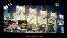 حاج محمود کریمی - سال 1394 - عید غدیر خم - روضه حضرت اباالفضل علیه السلام