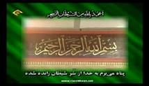 عباس امام جمعه - ترتیل جزء 2