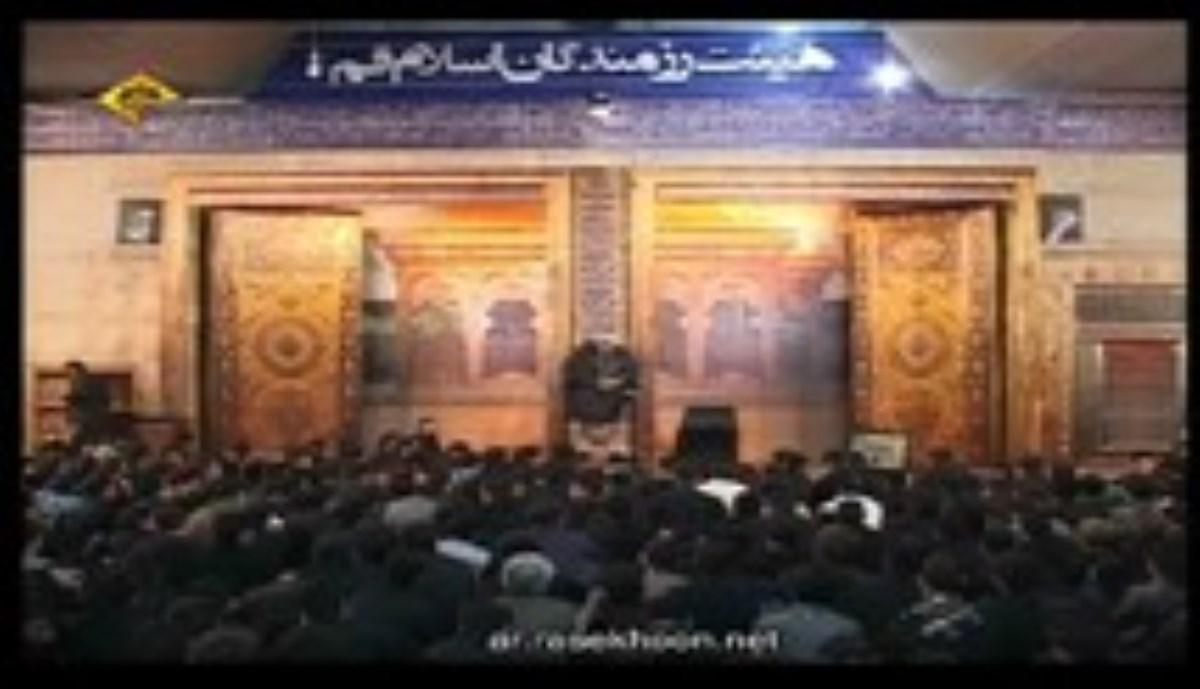 استاد رفیعی - شناخت امام حسین - شناخت شخصیت امام حسین 14